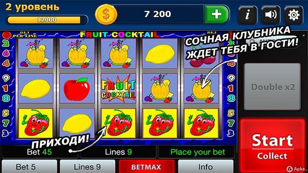 vulkan-kazino-ofitsialniy-sayt-platno-s-bonusami