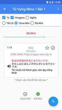 Hoc tieng Nhat N5~N1 (Nihongo Master, JMaster) screenshot 1