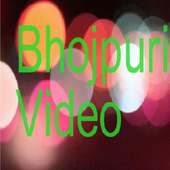 Bhojpuri Video icon