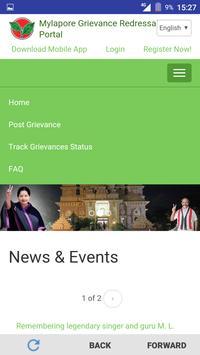 Mylapore Grievance Redressal screenshot 1