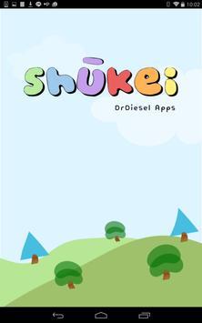 Shūkei screenshot 2