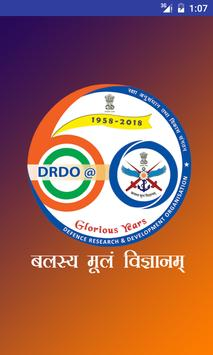DRDO@60 poster