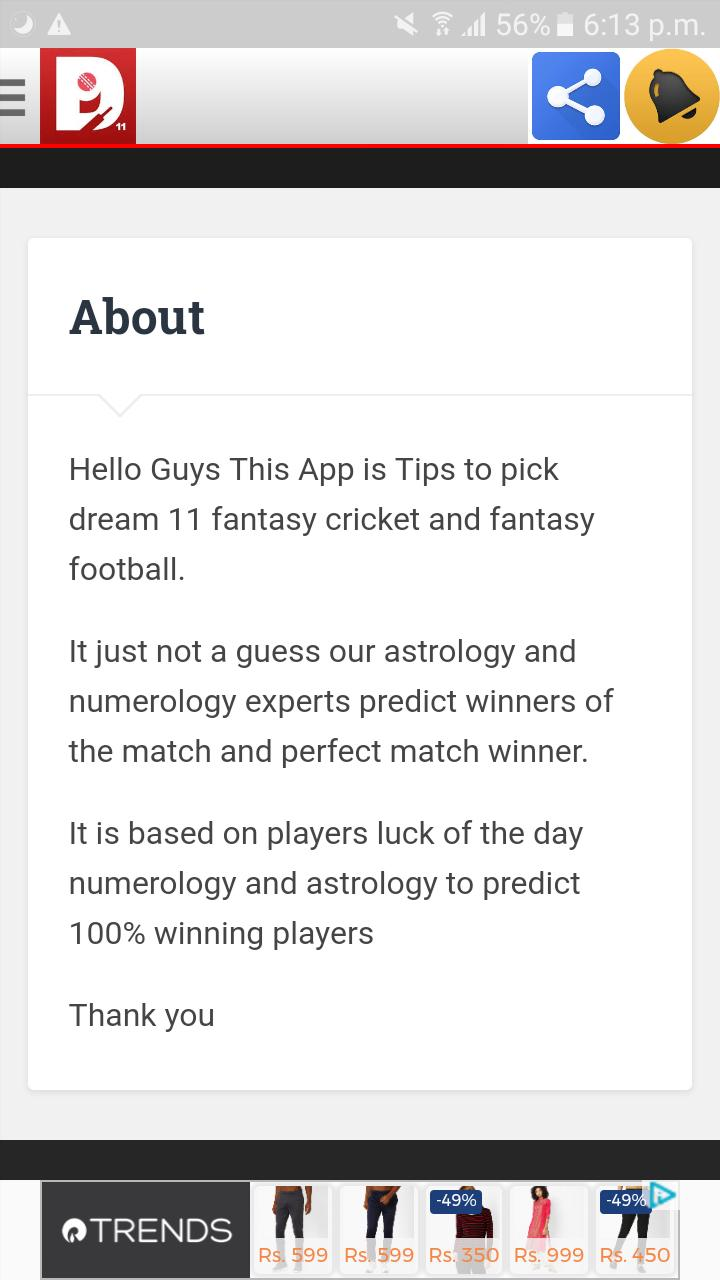 Dream 11 Perfect Winning Tips for Android - APK Download