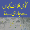 Free Flight Tracker for Pakistan