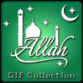 Allah GIF Collection icon