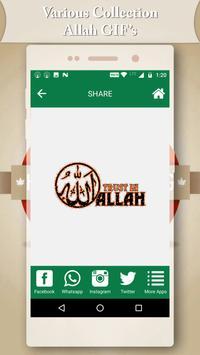 Allah GIF Collection screenshot 4