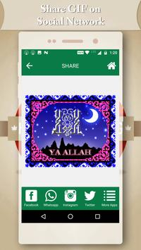 Allah GIF Collection screenshot 5