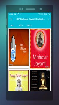 Mahavir Jayanti GIF screenshot 1