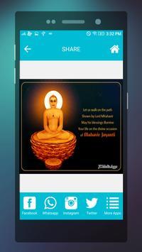 Mahavir Jayanti GIF screenshot 2