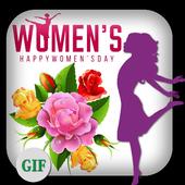 Happy Women's Day GIF icon