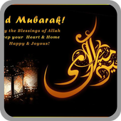 Eid active wallpaper 4 icon