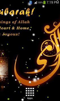 Eid active wallpaper 4 poster