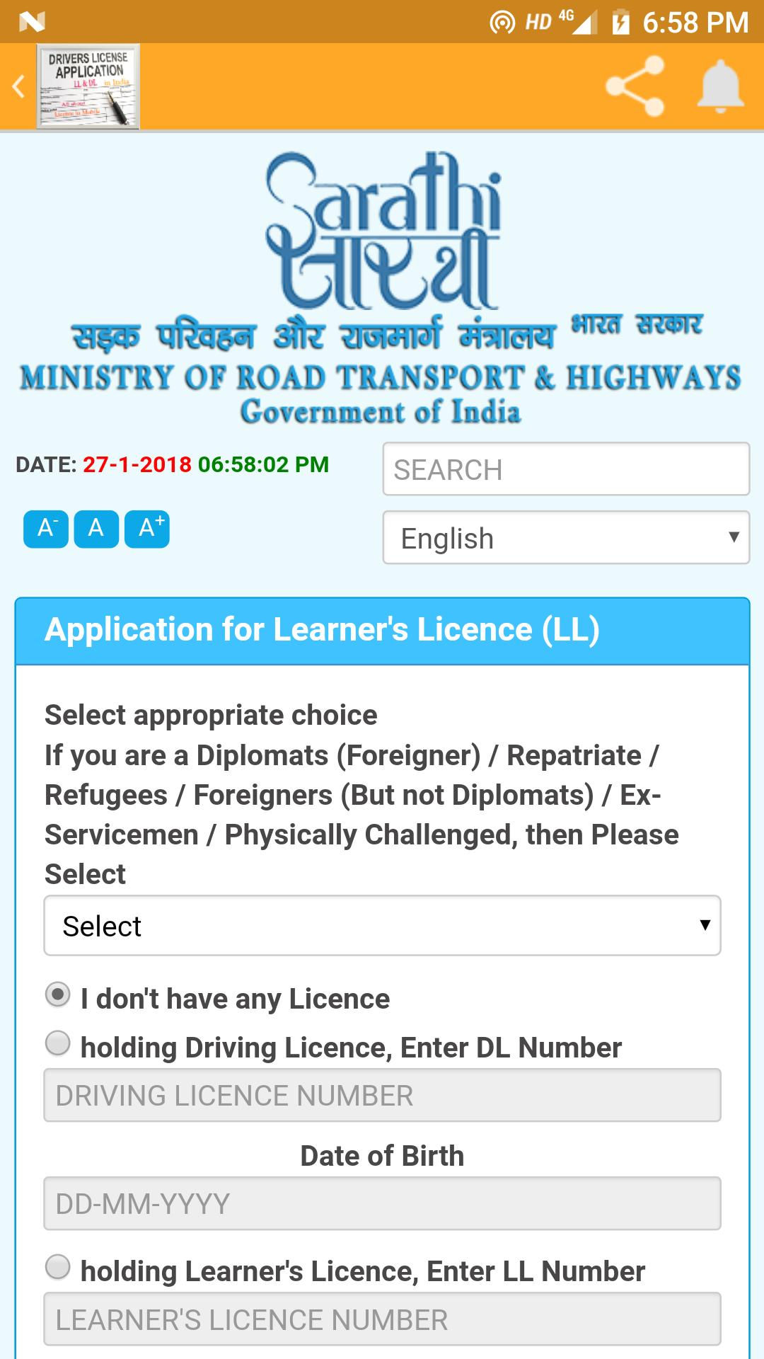 India Driving License Online Apply for Android - APK Download
