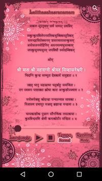 Lalitha Sahasranamam poster