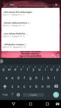 Lalitha Sahasranamam screenshot 3