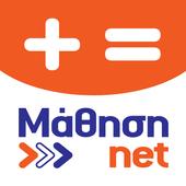 Τυπολογιο icon