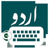 Urdu مکمل Keyboard icon