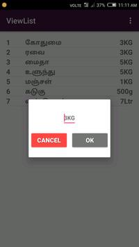 Tamil Shopping List - DtoD screenshot 5