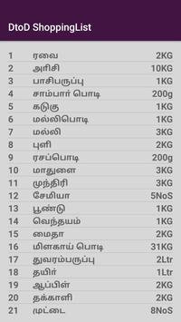 Tamil Shopping List - DtoD poster