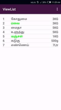 Tamil Shopping List - DtoD screenshot 2