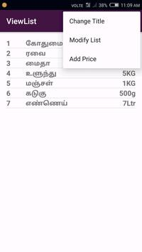 Tamil Shopping List - DtoD screenshot 3