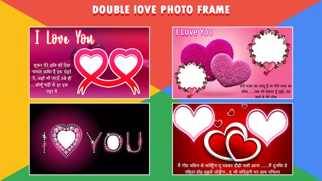 Love Couple Photo Frame poster