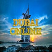 Dubai Online - Click to proceed icon