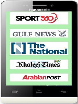 Dubai Online - Click to proceed screenshot 1