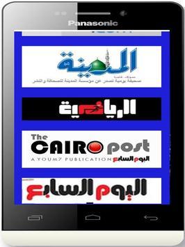 Dubai Online - Click to proceed screenshot 2