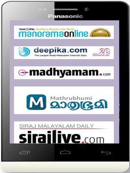 Dubai Online - Click to proceed screenshot 3