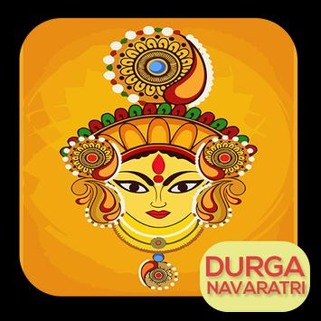Durga Chalisa Hindi screenshot 2