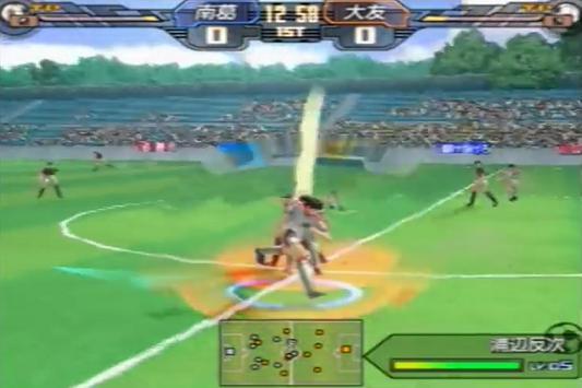 Game Captain Tsubasa Hint screenshot 8