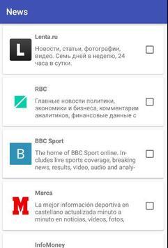 Лента.ру - приложение для удобного чтения новостей screenshot 3