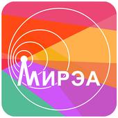 Пульс МИРЭА icon