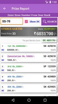 Kerala Lottoapp Lottery Result (Agent app) apk screenshot