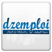 dzemploi التوظيف في الجزائر icon