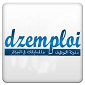 ikon dzemploi التوظيف في الجزائر