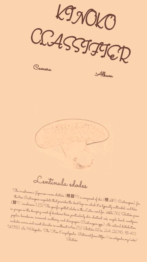 Kinoko Classifier poster