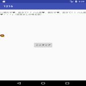 ギャルゲー(カリ) icon