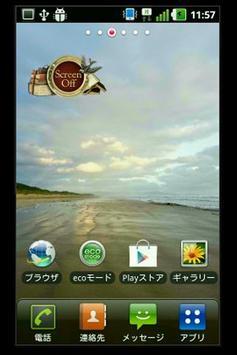 【お試し版】Quickスクリーンオフvol.3 apk screenshot