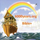 6000years.org Bible plus icon