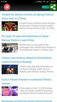 China News screenshot 4