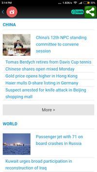 China News screenshot 5