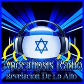 Apocalipsis2212 icon