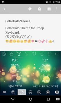 Color Halo Love Emoji Keyboard screenshot 2