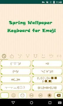 the cutest keyboard in world apk screenshot