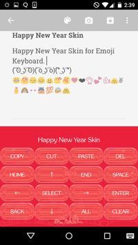 2016 Happy New Year -Keyboard apk screenshot