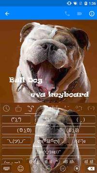 Lovely Bull Dog Emoji Keyboard apk screenshot