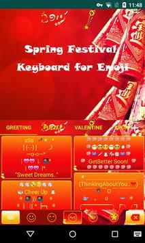 Sweet Spring Theme Keyboard apk screenshot