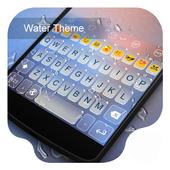 Water -Kitty Emoji Keyboard icon